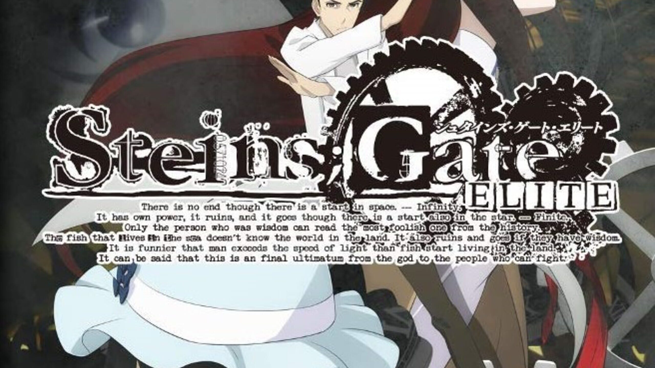 game cover art for Steins;Gate Elite
