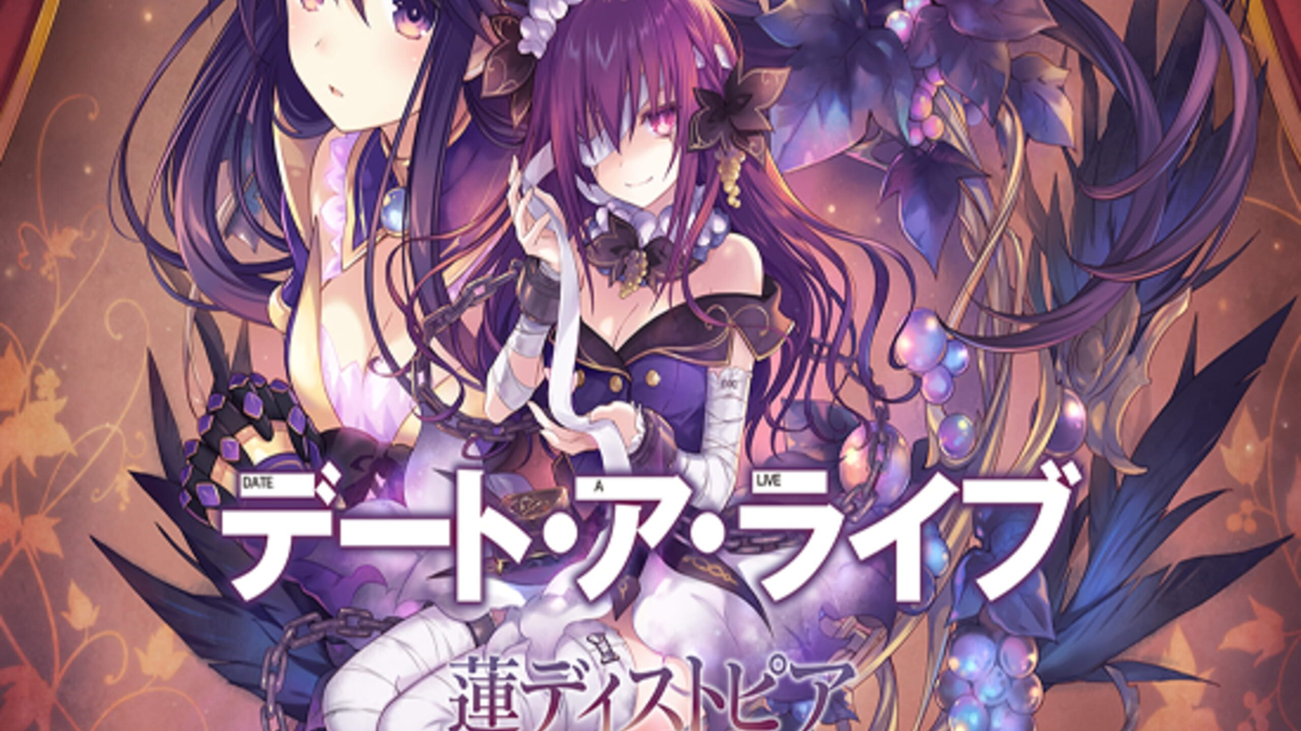 game cover art for Date A Live: Ren Dystopia