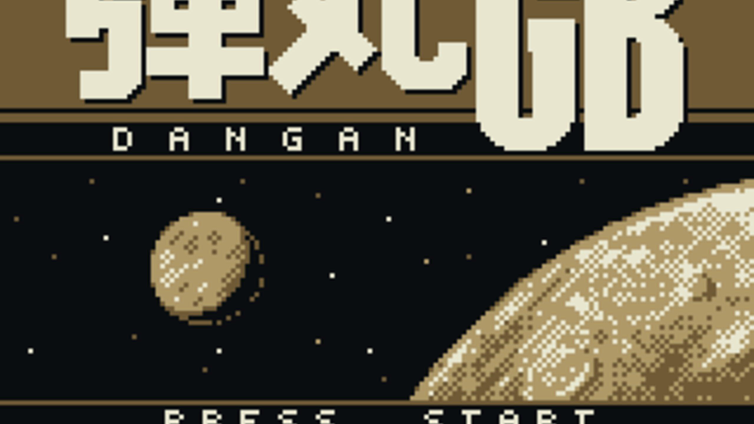 game cover art for Dangan GB