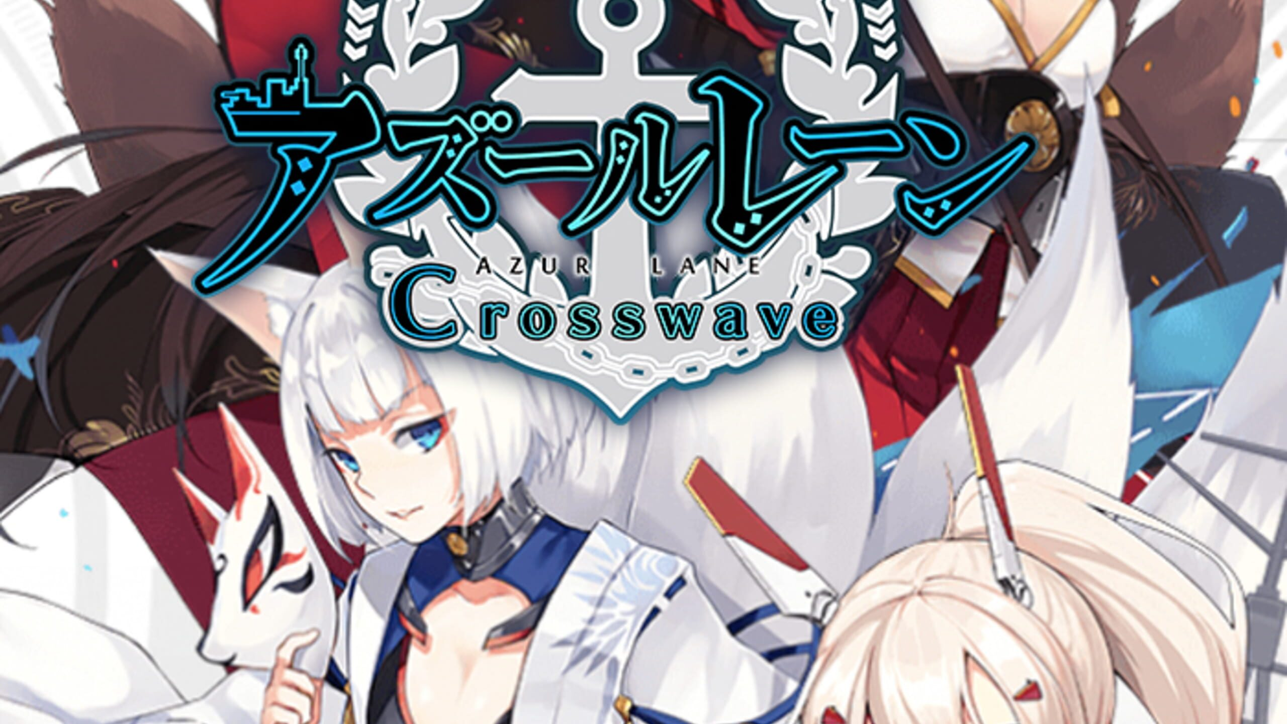 game cover art for Azur Lane: Crosswave