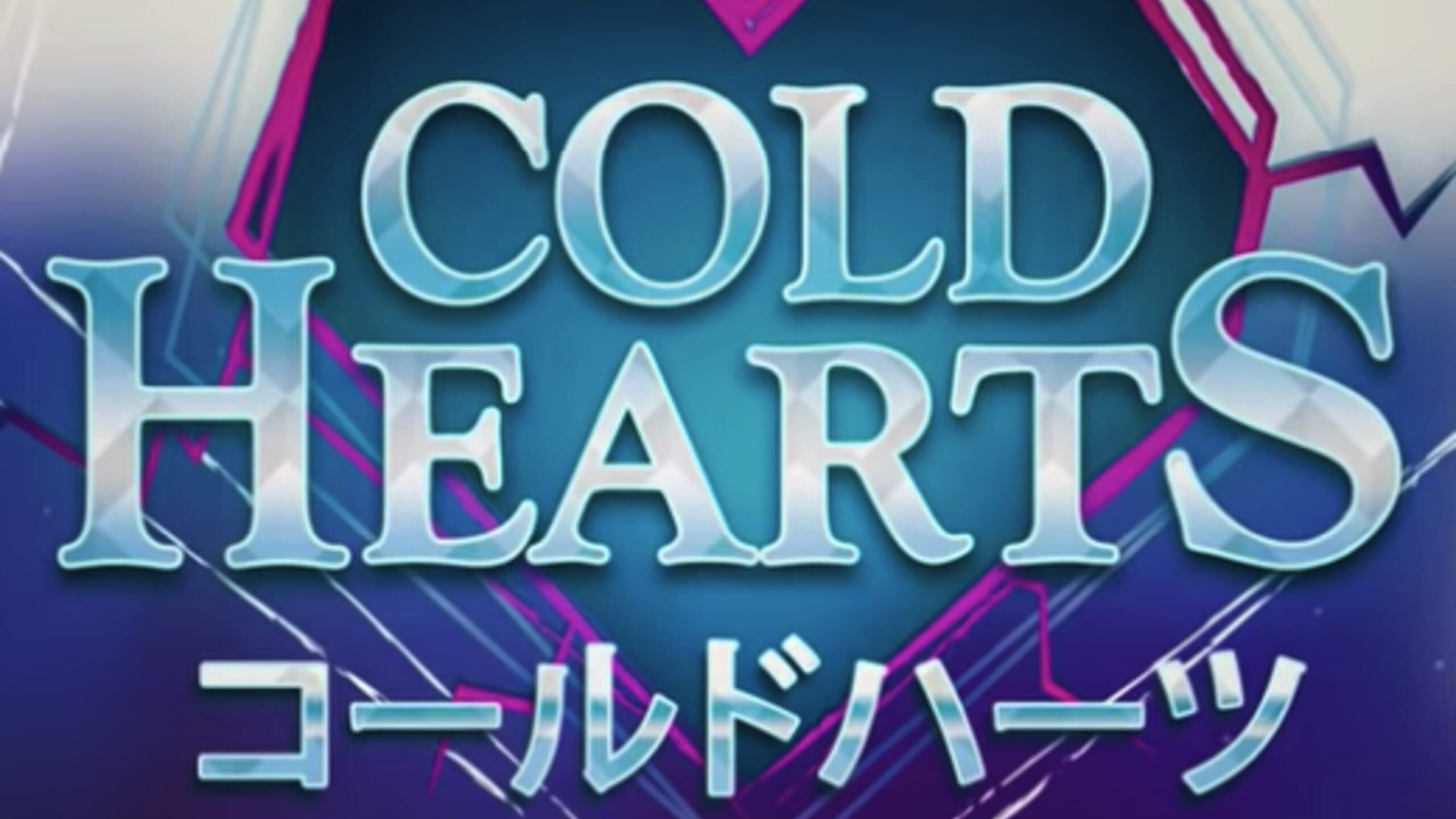 game cover art for Cold Hearts