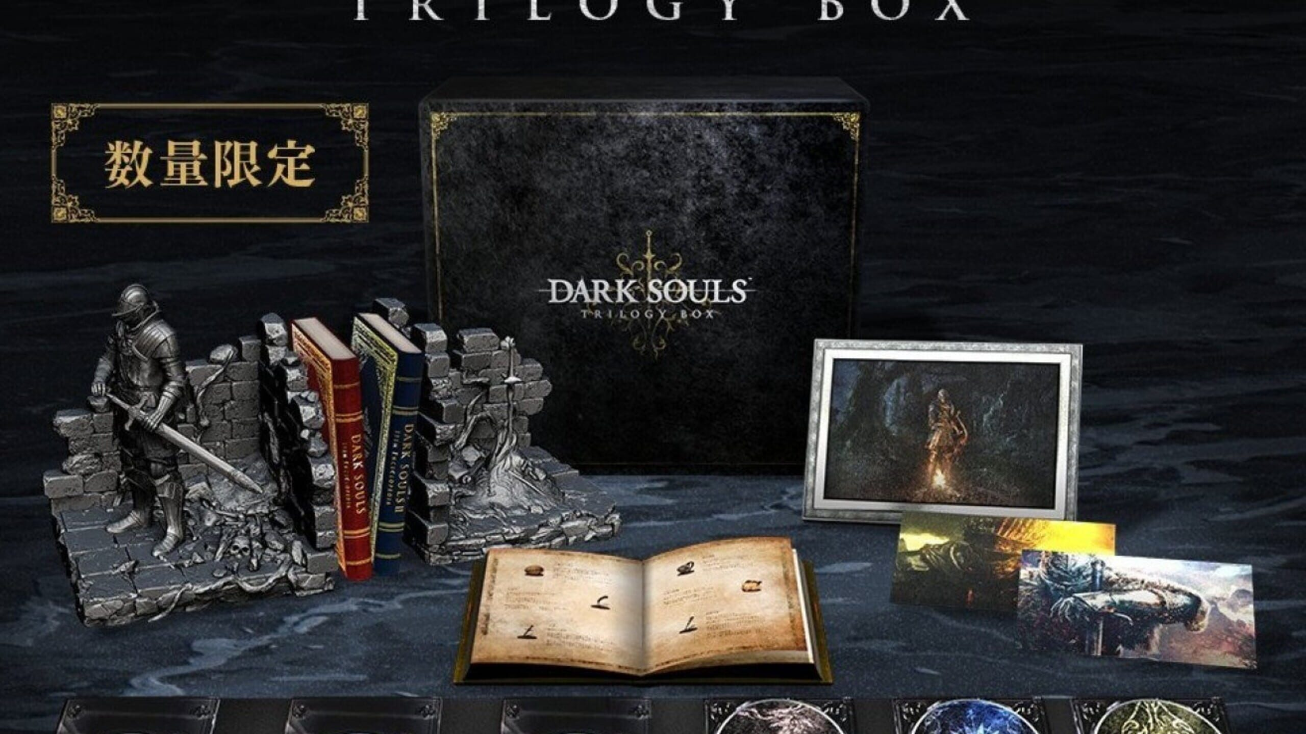 game cover art for Dark Souls Trilogy Box