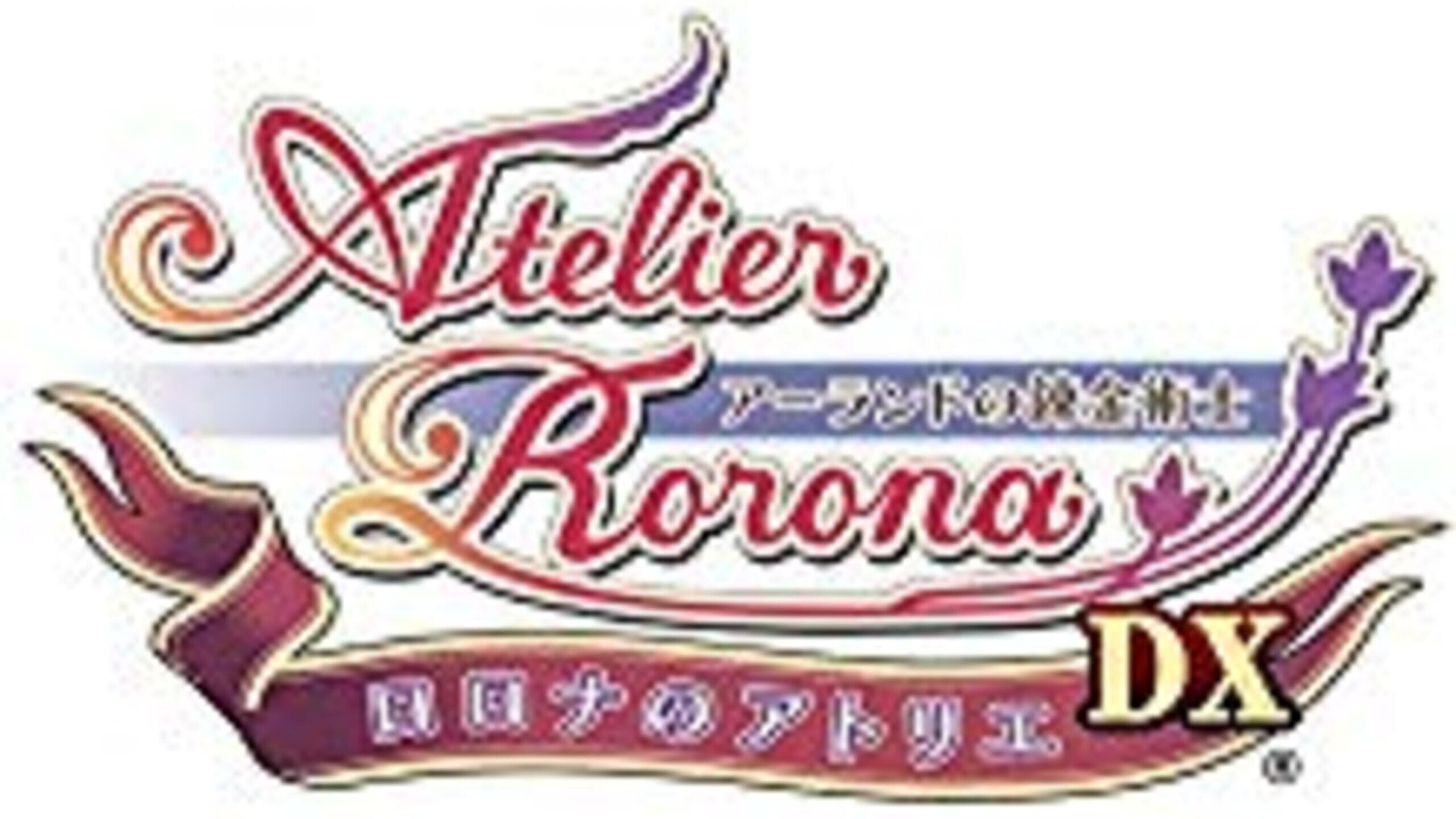 game cover art for Atelier Rorona: The Alchemist of Arland DX