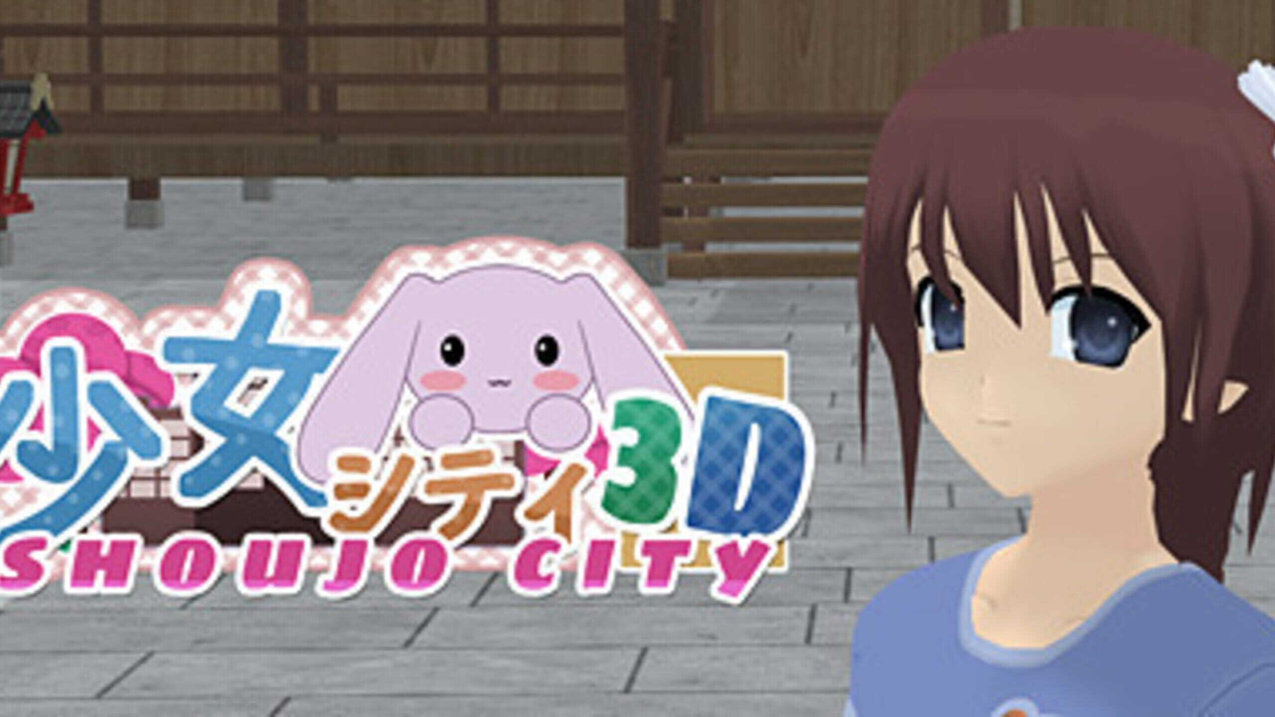 game cover art for Shoujo City