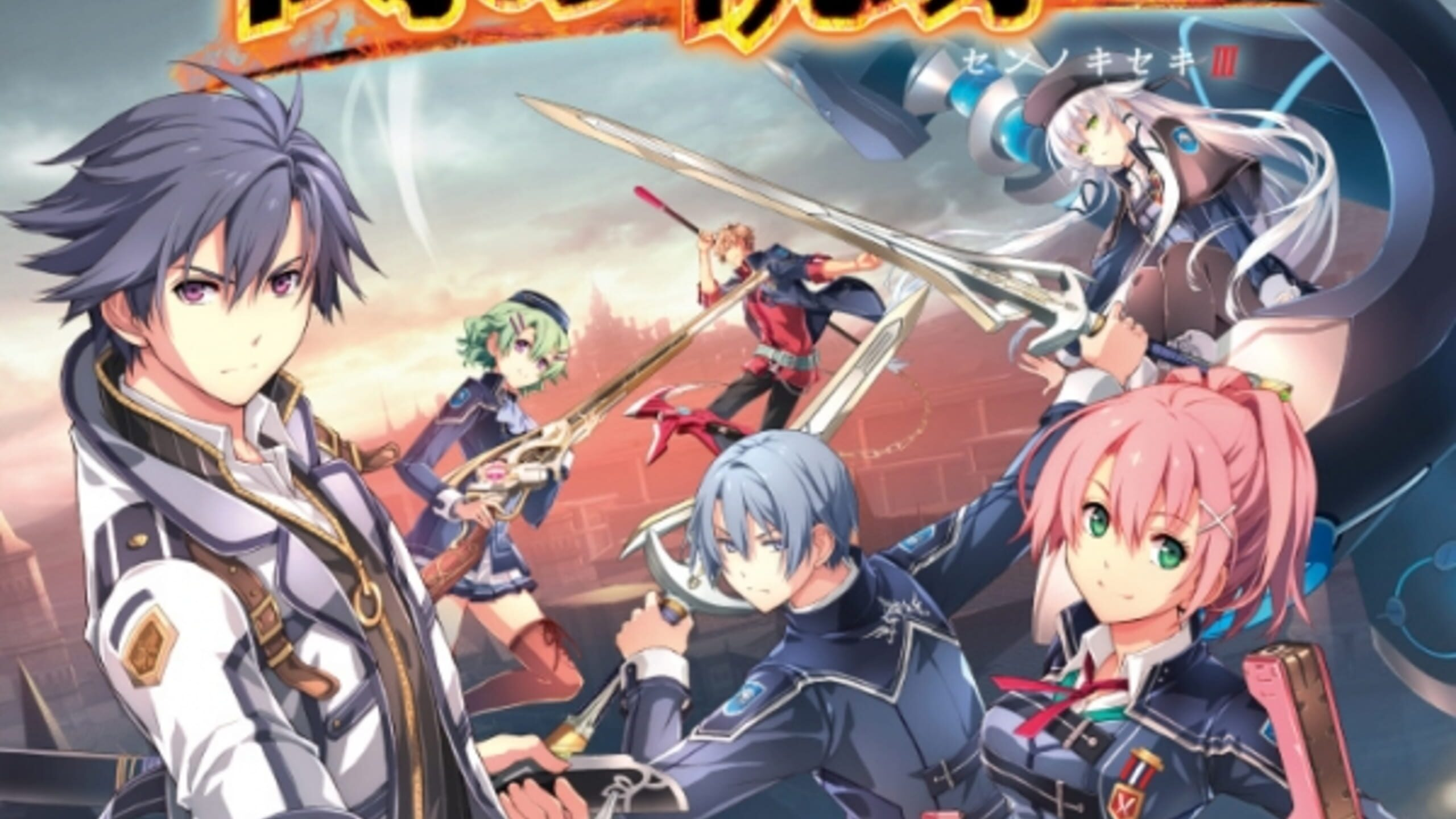 game cover art for The Legend of Heroes: Trails of Cold Steel III
