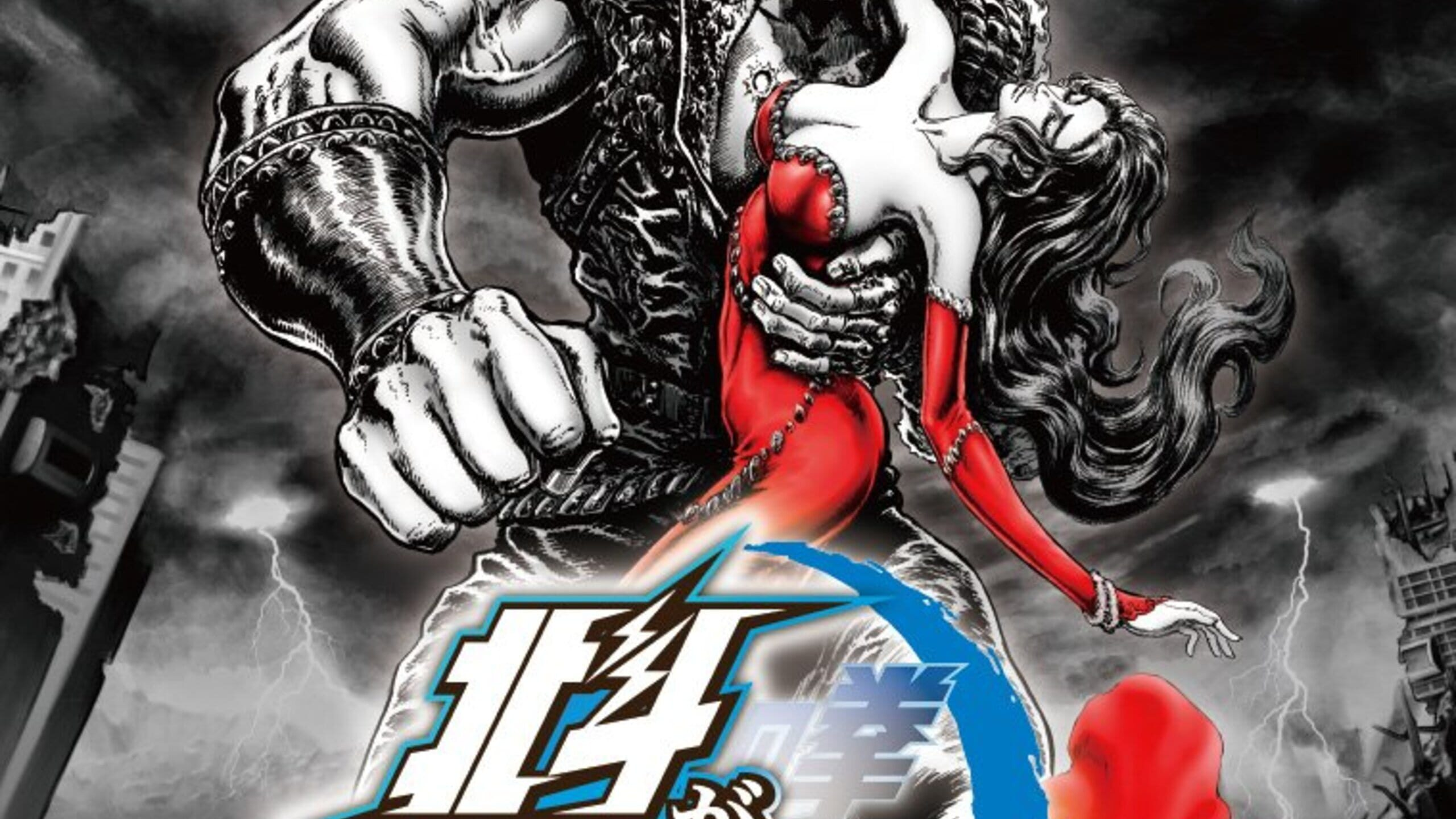 game cover art for Fist of the North Star: Lost Paradise