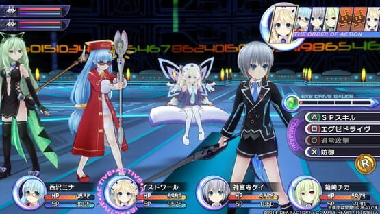 Képernyőkép erről: Hyperdimension Neptunia Re;Birth2: Sisters Generation