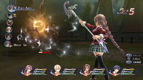 Képernyőkép erről: The Legend of Heroes: Trails of Cold Steel