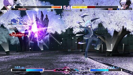 Képernyőkép erről: Under Night In-Birth Exe:Late