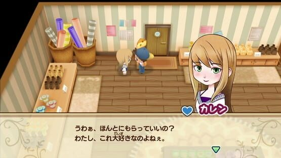 Képernyőkép erről: Story of Seasons: Friends of Mineral Town