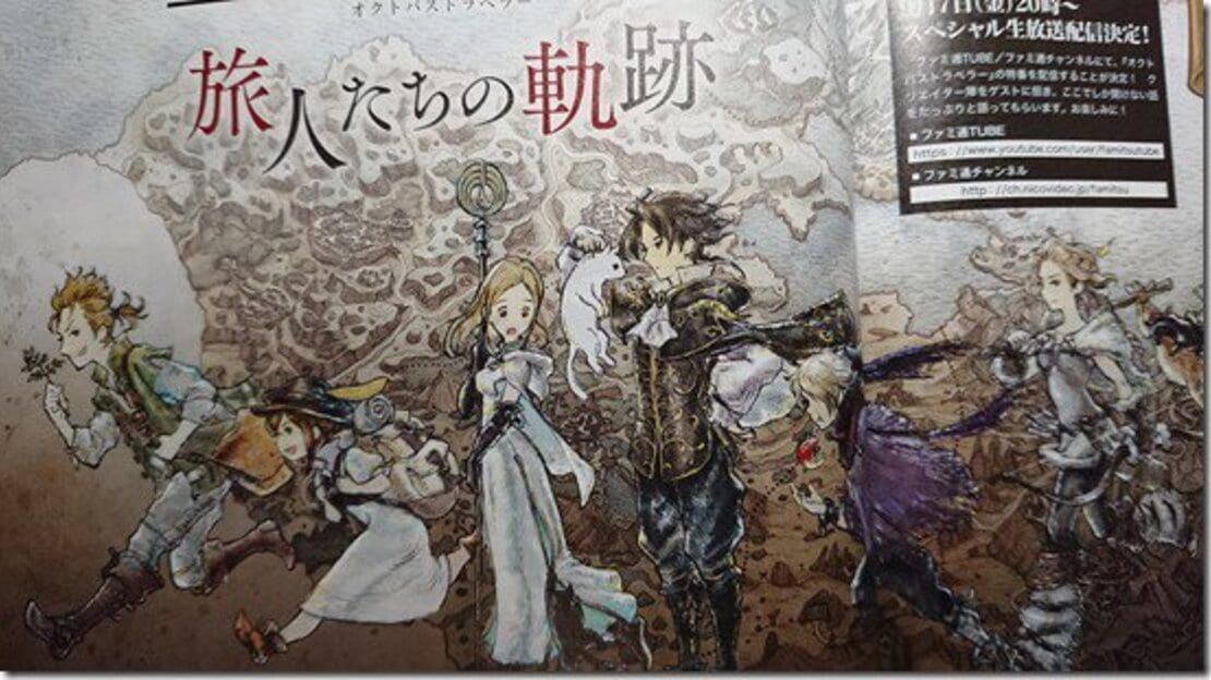 Here Are Octopath Traveler's Famitsu Survey Results